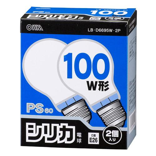 オーム電機 白熱電球 ホワイトシリカ電球 100W形(95W) 2個パック LB-D6695W-2P