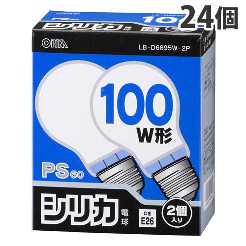 オーム電機 白熱電球 ホワイトシリカ電球 100W形(95W) 2個パック 12個 LB-D6695W-2P