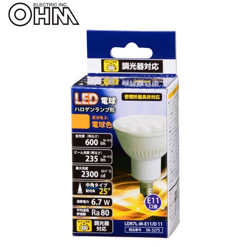 オーム電機 LED電球 ハロゲンランプ形 中角 E11 60形相当 電球色 LDR7L-M-E11/D 11