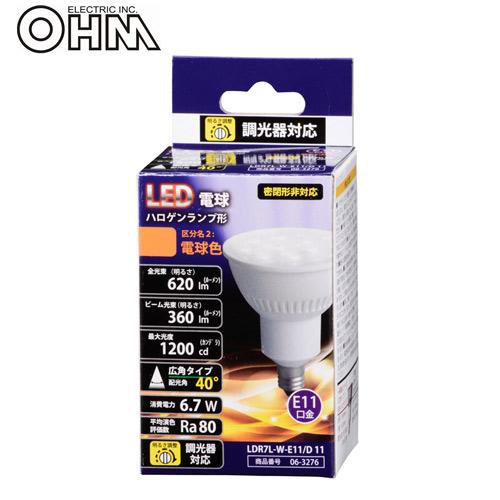 オーム電機 LED電球 ハロゲンランプ形 広角 E11 60形相当 電球色 LDR7L-W-E11/D 11