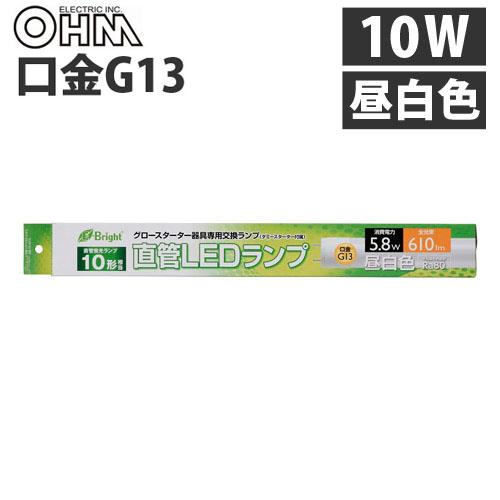 【売切れ御免】オーム電機 LED蛍光灯 直管形LEDランプ G13 10形 昼白色 LDF10SS・N/6/6