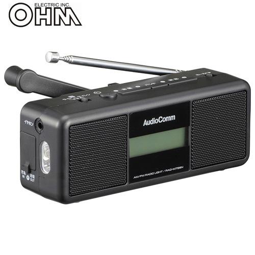 オーム電機 手回しラジオライト RAD-M799N