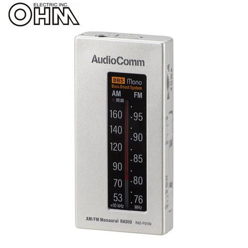 オーム電機 ラジオ 片耳イヤホン専用 RAD-P015N
