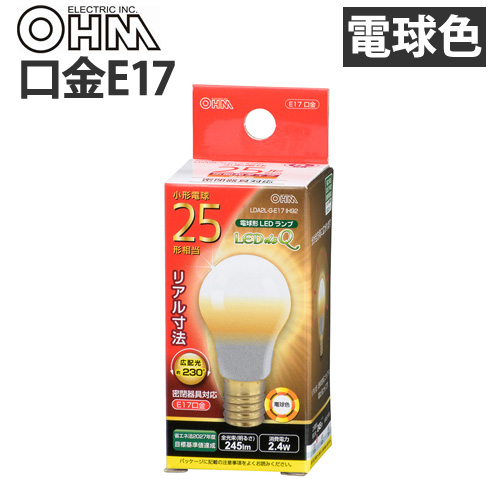 オーム電機 LED電球 ミニクリプトン形 E17 25W 電球色 LDA2L-G-E17 IH92