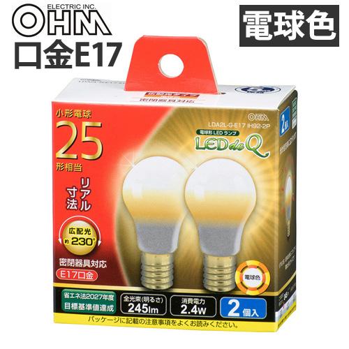 オーム電機 LED電球 ミニクリプトン形 E17 25W 電球色 2個入 LDA2L-G-E17 IH92-2