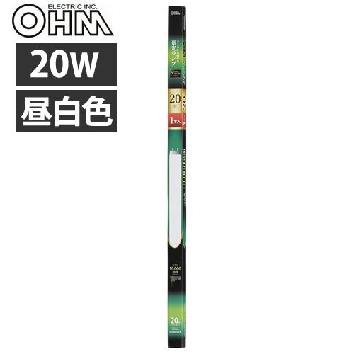 OHM 直管蛍光灯 20形 グロースターター形 昼白色 1本