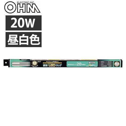 OHM LED蛍光灯 直管形 グロースターター形 20形 昼白色 1本