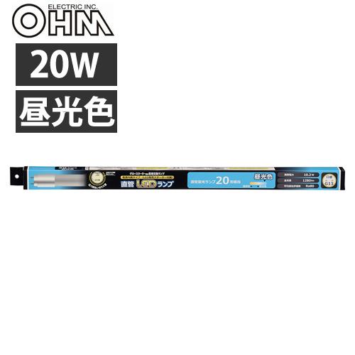 OHM LED蛍光灯 直管形 グロースターター形 20形 昼光色 1本