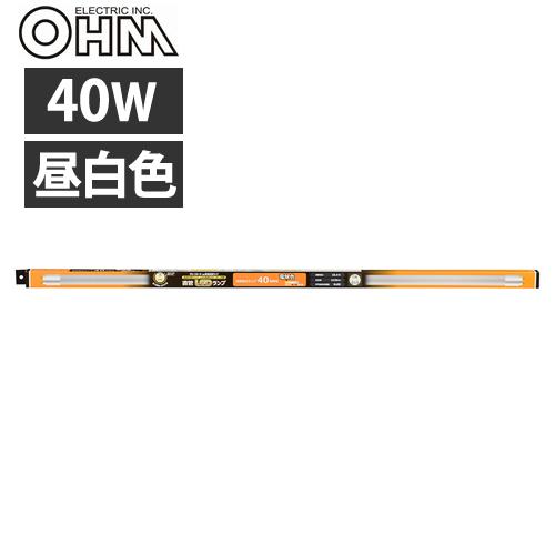 OHM LED蛍光灯 直管形 グロースターター形 40形 昼白色 1本