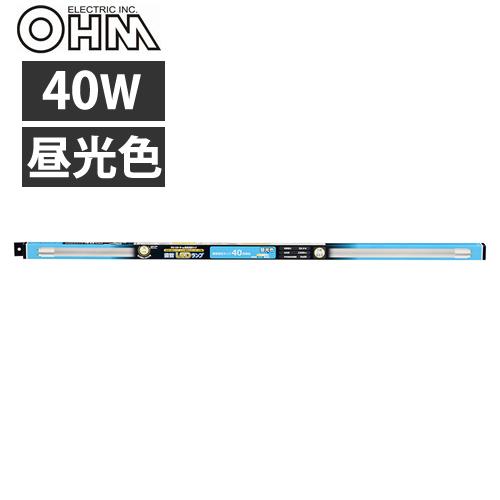 OHM LED蛍光灯 直管形 グロースターター形 40形 昼光色 1本