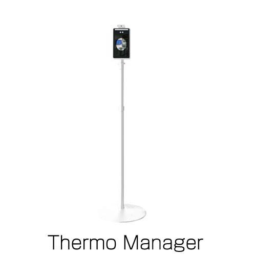 東亜産業 非接触式検知器 サーモマネージャー TOA-TMN-1000