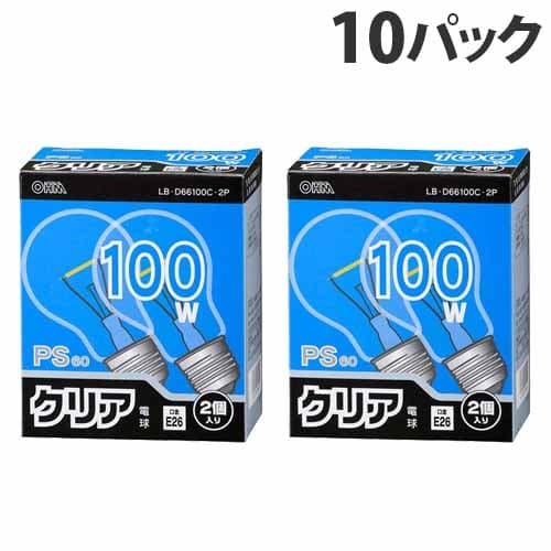 オーム電機 白熱電球 クリア電球 100W E26 クリア 2個入×10パック LB-D66100C-2P
