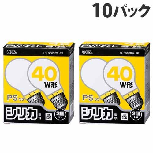 オーム電機 白熱電球 ホワイトシリカ電球 40W形(38W) E26 2個入×10パック LB-D5638W-2P