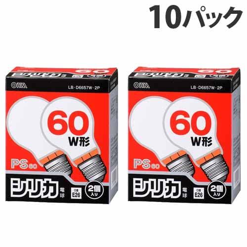 オーム電機 白熱電球 ホワイトシリカ電球 60W形(57W) E26 2個入×10パック LB-D6657W-2P