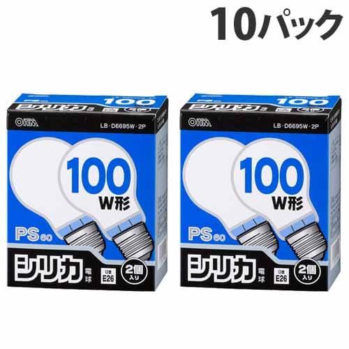 オーム電機 白熱電球 ホワイトシリカ電球 100W形(95W) E26 2個入×10パック LB-D6695W-2P