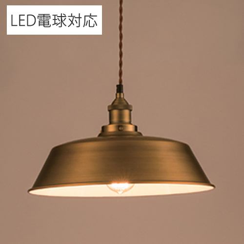 東谷 天井照明 ペンダントライト 1灯 LHT-724