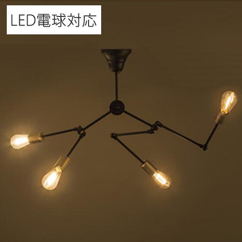 東谷 天井照明 シーリングライト 4灯 ブラック LHT-727BK