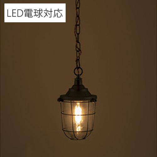 東谷 天井照明 ペンダントライト 1灯 LHT-734