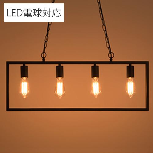 東谷 天井照明 ペンダントライト 4灯 LHT-741