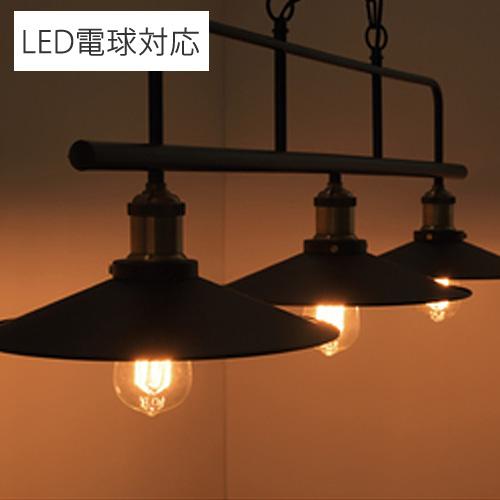 東谷 天井照明 ペンダントライト 3灯 LHT-742