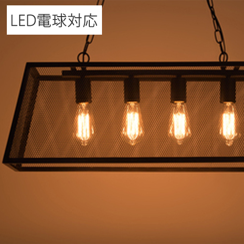 東谷 天井照明 ペンダントライト 4灯 LHT-743