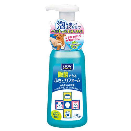 ライオン ペットキレイ 除菌できるふきとりフォーム 本体 250ml