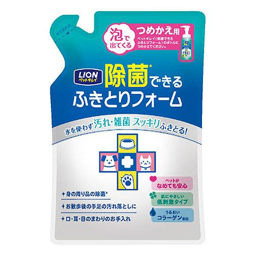 ライオン ペットキレイ 除菌できるふきとりフォーム 詰替 200ml