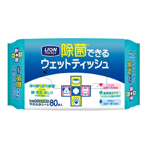 ライオン ペットキレイ 除菌できるウェットティッシュ 80枚