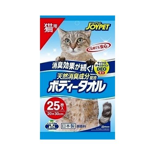 ジョンソントレーディング ジョイペット 天然消臭成分ボディータオル 猫用 25枚