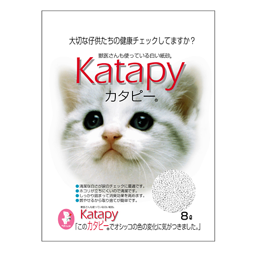 ペパーレット カタピー 健康チェック固まる紙の砂 8L