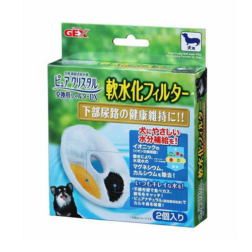 GEX 自動給水器 ピュアクリスタル 交換用フィルター 軟水化フィルター 犬用 2個