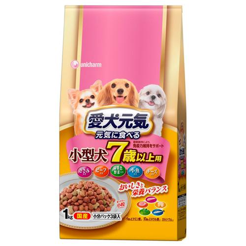 ユニ・チャーム 愛犬元気 小型犬7歳以上用 ささみ・緑黄色野菜・小魚入り 1kg