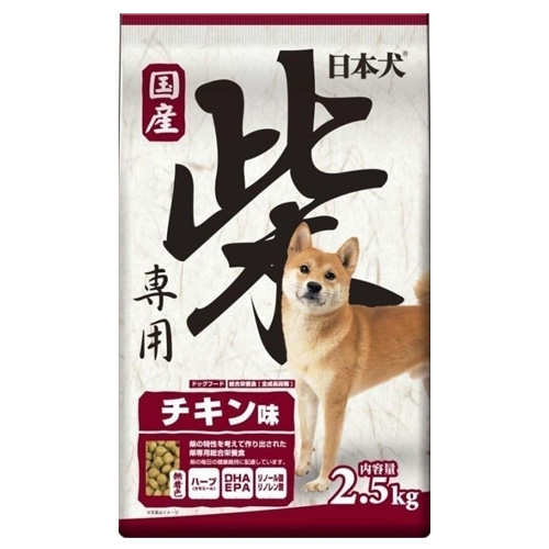 イースター 日本犬 柴専用 チキン味 2.5kg