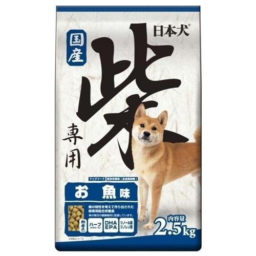 イースター 日本犬 柴専用 お魚味 2.5kg