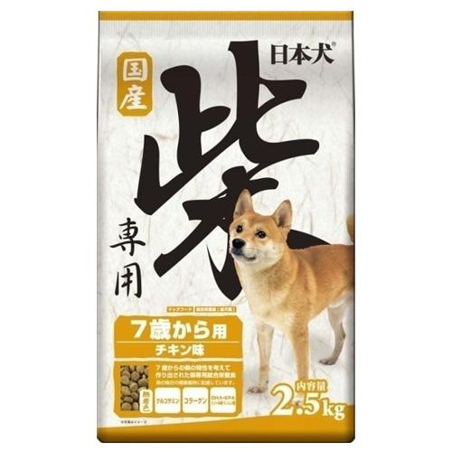 イースター 日本犬 柴専用 7歳から用 2.5kg