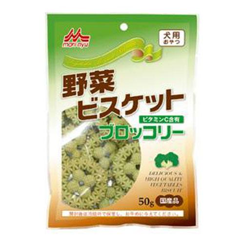 森乳サンワールド ワンラック 野菜ビスケット ブロッコリー 50g