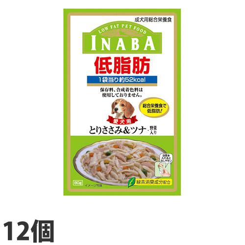 いなば 低脂肪 とりささみ&ツナ・野菜 80g 12個 RD-08