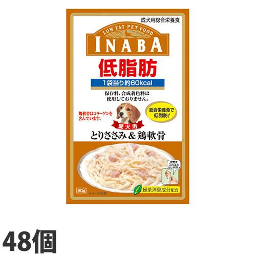 いなば 低脂肪 とりささみ&鶏軟骨 80g 48個 RD-03