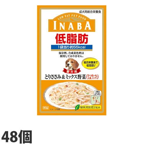 いなば 低脂肪 とりささみ&ミックス野菜 80g 48個 RD-04