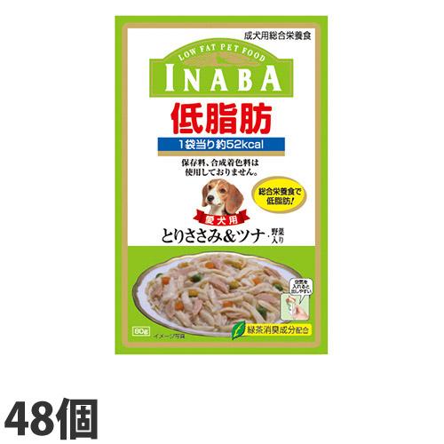 いなば 低脂肪 とりささみ&ツナ・野菜 80g 48個 RD-08