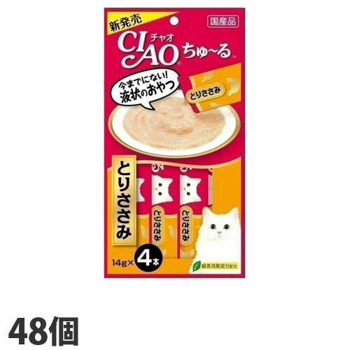 いなば CIAO ちゅ~る ささみ 14g 4本 48個 4SC-73