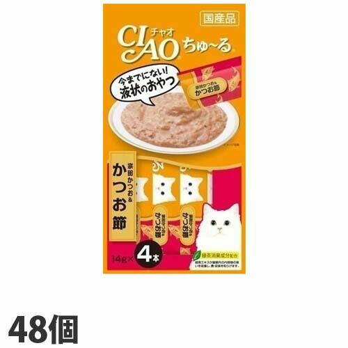 いなば CIAO ちゅ~る 宗田かつお&かつお節 14g 4本 48個 4SC-75