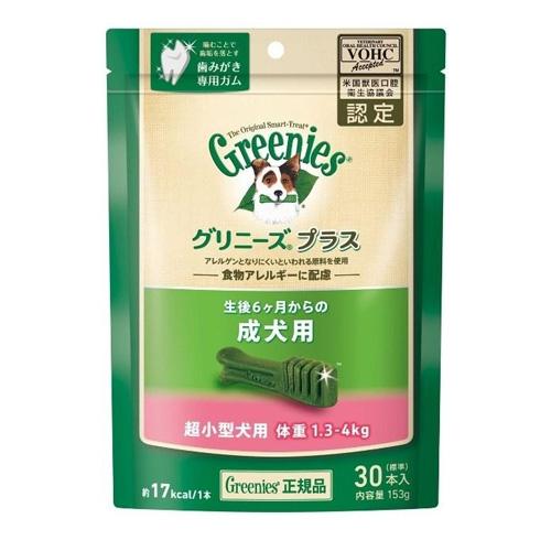 マース グリニーズプラス 成犬用 超小型犬用(1.3-4kg) 30本 CGPT02
