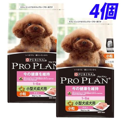 ネスレ ピュリナ プロプラン 今の健康を維持 1~6歳 小型犬 成犬用 チキン 3kg 4個