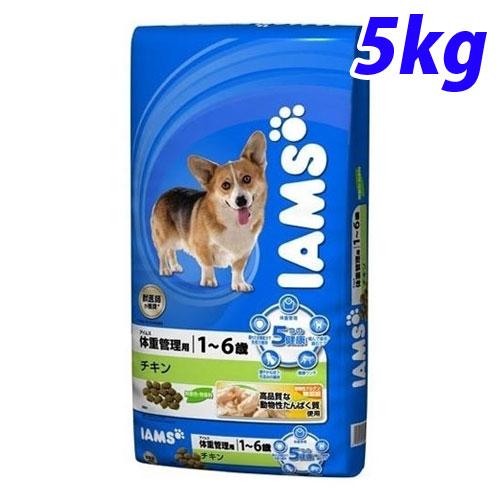 マース アイムス 成犬用 体重管理用 チキン 5kg