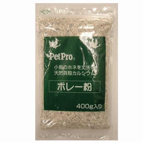 ペットプロ 小動物(フード・用品) ボレー粉 400g