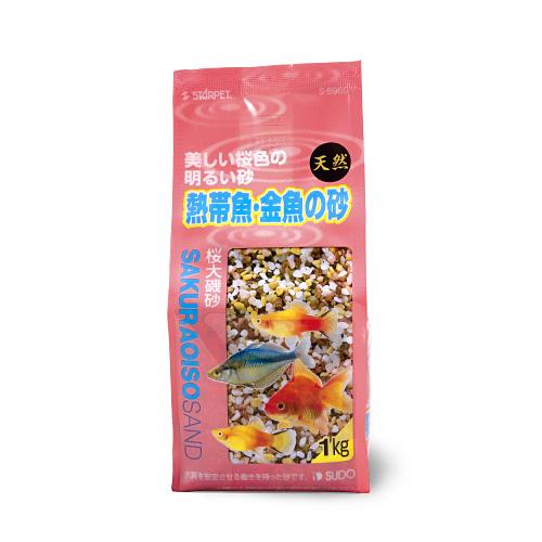 スドー 熱帯魚・アクアリウム 桜大磯砂 1kg