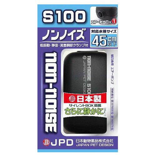 ニチドウ 小動物(フード・用品) ノンノイズ S-100