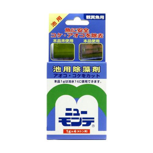 ニチドウ 熱帯魚・アクアリウム アオコ除去剤 ニューモンテ 1g 4個