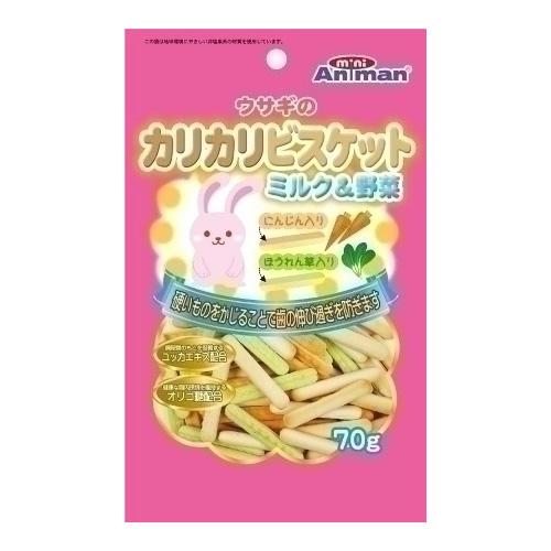 ドギーマンハヤシ ウサギのカリカリビスケットミルク&野菜 70g